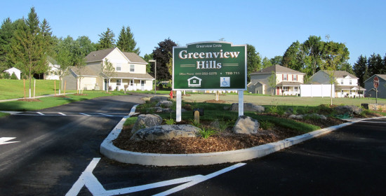 Greenview Hills Entrance Sign
